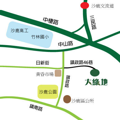 大綠地庭園傢俱地圖