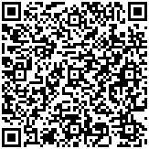 宏大國際股份分公司QRcode行動條碼