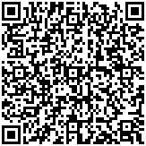 1加1環保清潔消毒公司QRcode行動條碼