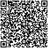隆輪實業股份有限公司QRcode行動條碼