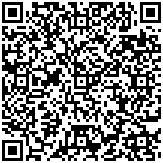 清庭企業有限公司QRcode行動條碼