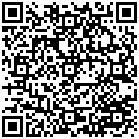 金成車體工廠QRcode行動條碼