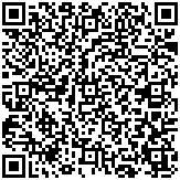 太祥國際報關有限公司QRcode行動條碼
