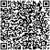 錱輝行  文具 印刷 刻印QRcode行動條碼