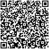 富津消防安全設備有限公司QRcode行動條碼