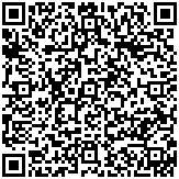 新店 健維骨科診所 含復健中心QRcode行動條碼