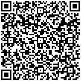 一信衛生工程行 一信清潔社QRcode行動條碼