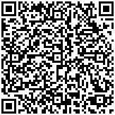 詮星翻譯有限公司QRcode行動條碼
