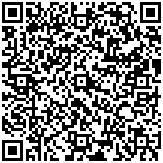 暐晉有限公司QRcode行動條碼