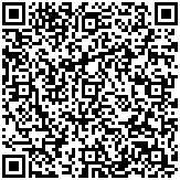 允宸實業有限公司QRcode行動條碼