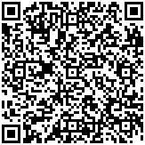 安馨產後護理之家QRcode行動條碼