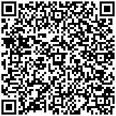 浩展實業股份有限公司QRcode行動條碼