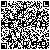 台灣易立歐科技股份有限公司QRcode行動條碼