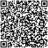 彩印小鋪數位影印(祥人行刻印 社)QRcode行動條碼