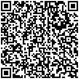 恆橋國際股份有限公司QRcode行動條碼