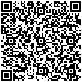 駿鋒保全股份有限公司QRcode行動條碼