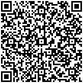 宏志行百貨禮品家庭五金批發商行QRcode行動條碼