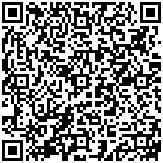 華捷資訊用品有限公司QRcode行動條碼
