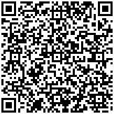 智嘉實業有限公司QRcode行動條碼