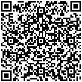 駿鵬國際有限公司(廣告事業部)QRcode行動條碼