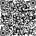 高傑信股份有限公司QRcode行動條碼