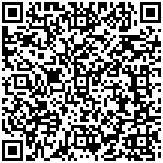 豫生企業有限公司QRcode行動條碼