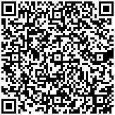 樂辰企業股份有限公司QRcode行動條碼