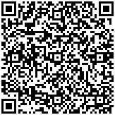 廣全科技股份有限公司QRcode行動條碼