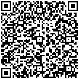 澳迪實業(宇成興業有限公司)QRcode行動條碼
