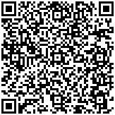 華實興業股份有限公司QRcode行動條碼