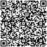 南科休閒運動器材有限公司QRcode行動條碼