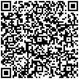 和新中醫診所(原為:和新中醫聯合診所)QRcode行動條碼