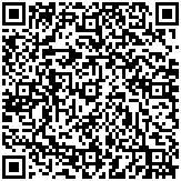 六軍電子股份有限公司QRcode行動條碼