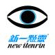 新一點靈 New I Ten Rin (股)有限公司簡介圖