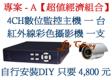 嘉宸科技有限公司簡介圖