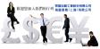 齊富自動工業股份有限公司簡介圖