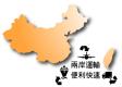 鴻麟國際貿易有限公司簡介圖