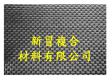 新冒複合材料有限公司簡介圖