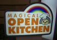 OPEN小將魔法餐廳簡介圖