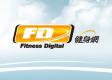 FD健身網簡介圖