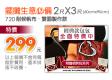九湛廣告企劃有限公司簡介圖