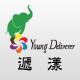 遞漾Young Deliverer簡介圖