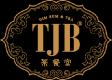 TJB Dim Sum & Tea茶餐室 台北光復店簡介圖