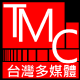 台灣多媒體傳播事業有限公司簡介圖