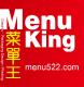 菜單王廣告設計簡介圖