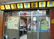 香港金寶茶餐廳 (大業店)簡介圖
