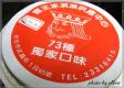雪王冰淇淋供應中心簡介圖