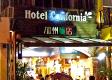 加州旅店簡介圖