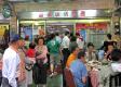 海龍珠活海鮮餐廳簡介圖