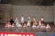 楓影藝術舞蹈空間簡介圖